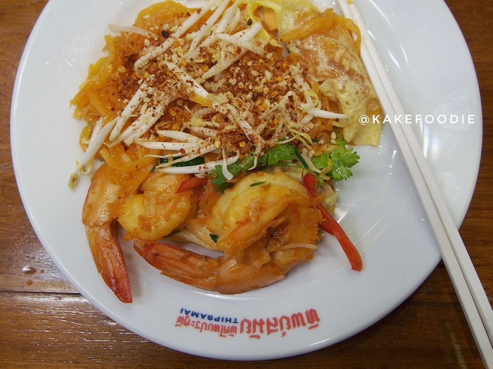 7. Superb Pad Thai Big Prawns - THB 200